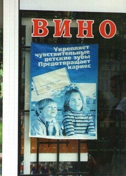 nelepyie_i_smeshnyie_snimki_171.jpg