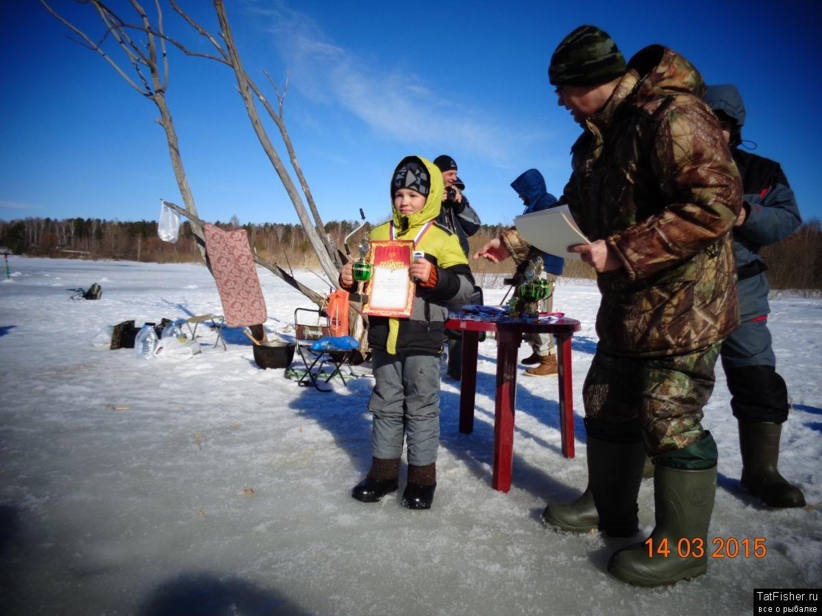 детские рыбацкие конкурсы