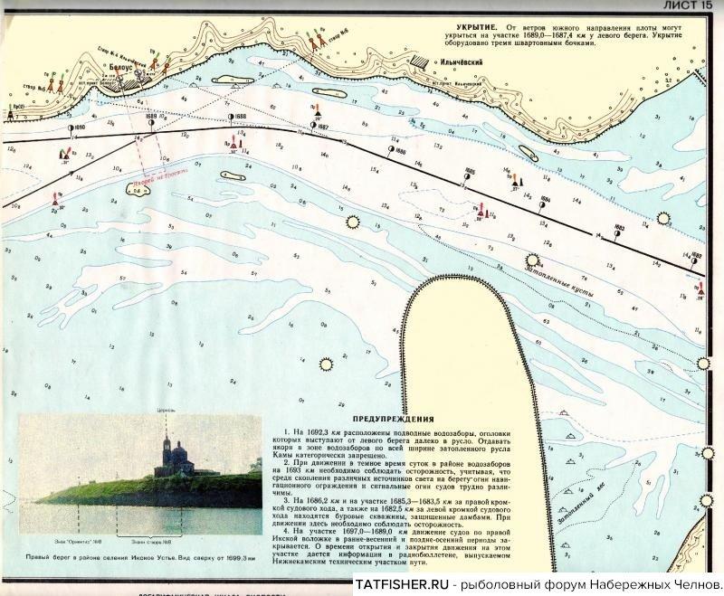 Карта Камы-Ильичевка.jpg