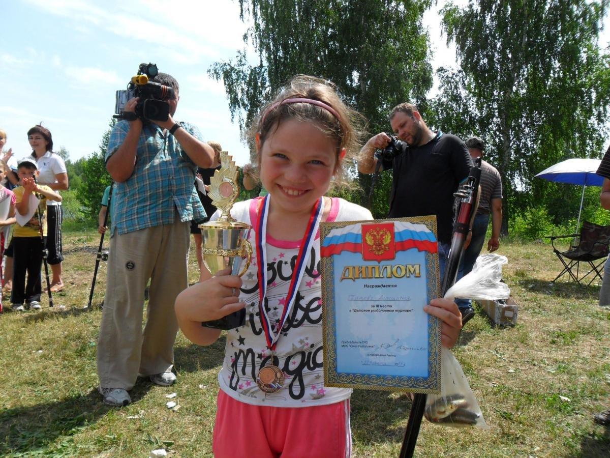 Детский рыболовный турнир 22 июня 2013 102.jpg