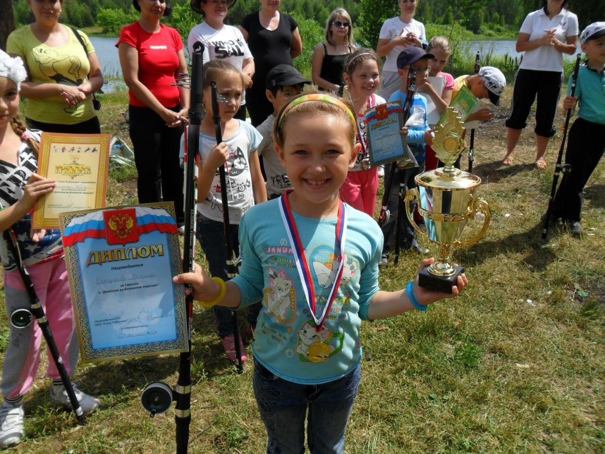 Детский рыболовный турнир 22 июня 2013 107.jpg