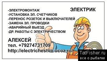 моя визитка.jpg
