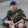 Деревня Большая Ерыкса - последнее сообщение от Роман Алексеевич